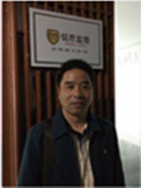 顾洪斌-监理师